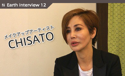 Earth Interview11 CHISATO